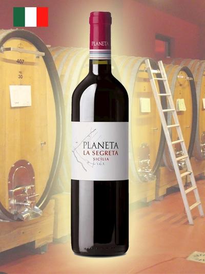 Vinho Planeta La Segreta
